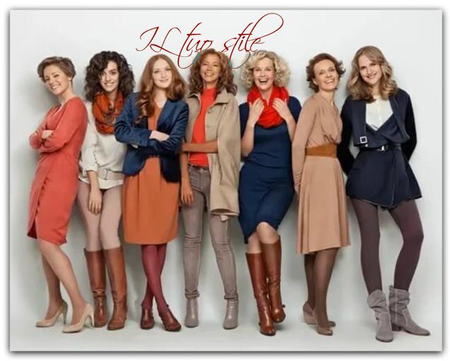 0bf78b979128 Стили одежды для женщин 2019-2020: выбираем подходящий стиль одежды. Стили  ...