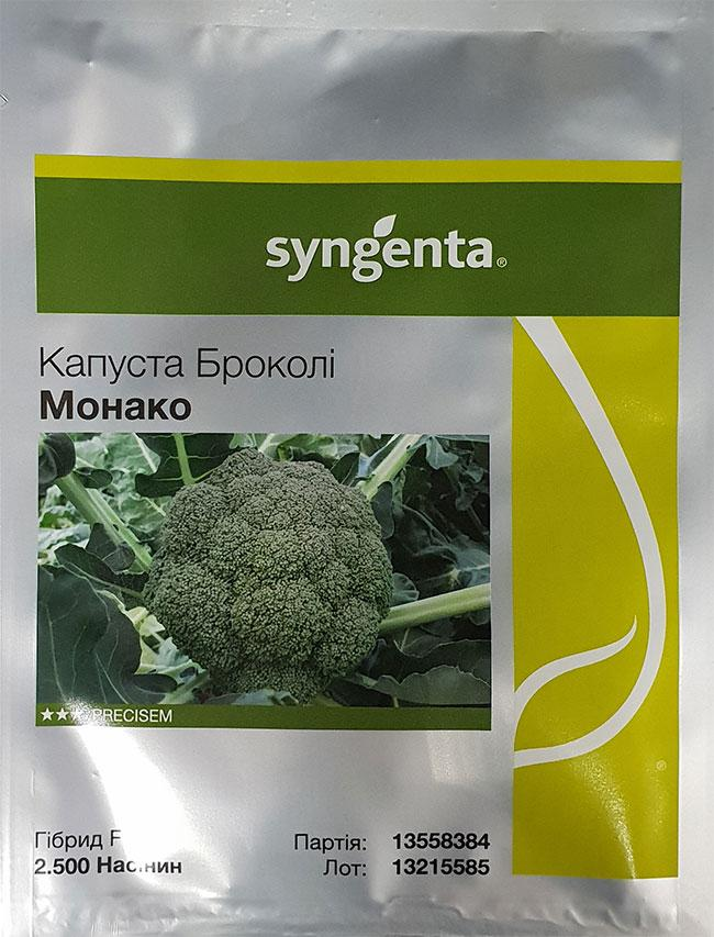 Насіння капусти броколі Монако F1 (2500шт) Syngenta