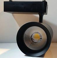 Светильник светодиодный Led трековый TRL35W7 Антиблик черный