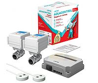 Система контролю від протікання води Neptun Aquacontrol Light 1/2 комплект 2 крана