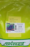 Насіння квасолі овочевої Пурпурова Королева (1кг) Satimex