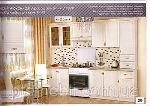 Кухня Оля Люкс шимо МДФ, фото 2
