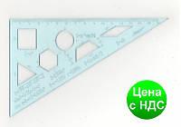 Треугольник 160 мм У-160 Г