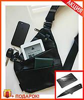 Кросс Боди модая мужская сумка cross body из Эко кожи + Нож-Кредитка в Подарок!