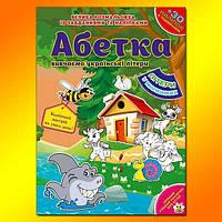 Глория Абетка