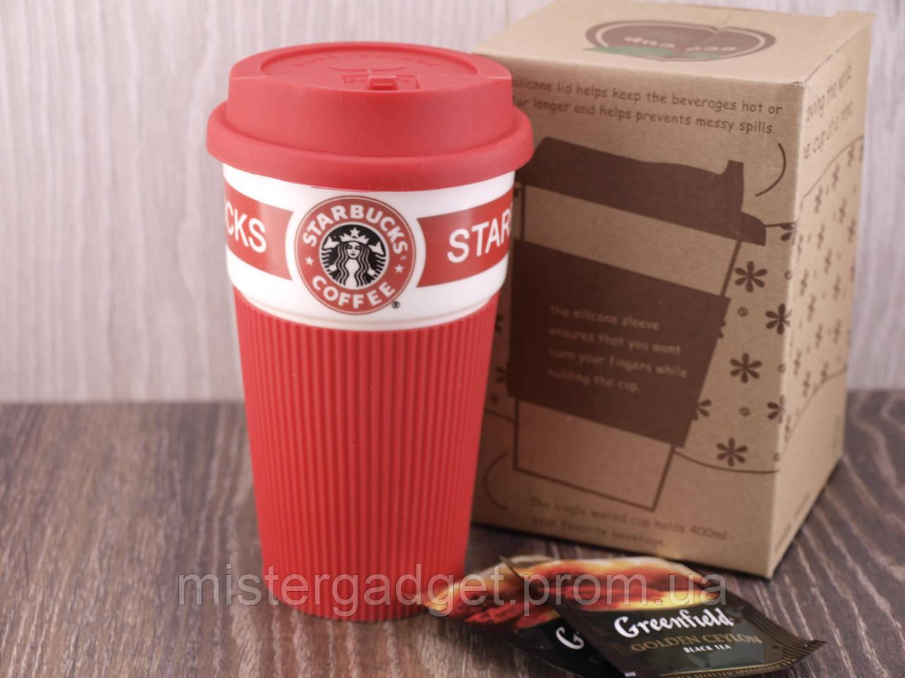 Термочашка Starbucks 400мл Керамическая кружка Старбакс