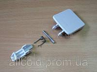 Ручка люка Bosch Siemens 133.01 KIT white