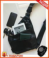 Сумка Кросс Боди Crossbody Bag Leather  Эко кожа + часы Swiss Army в Подарок!