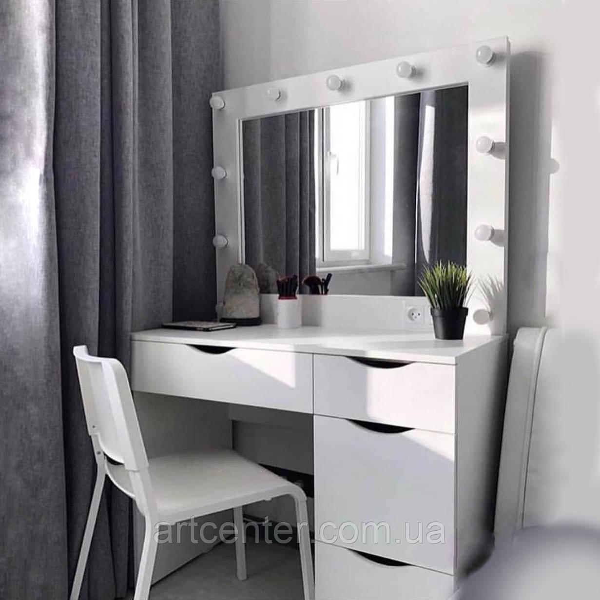 Стол визажиста с зеркалом, туалетный\дамский стол