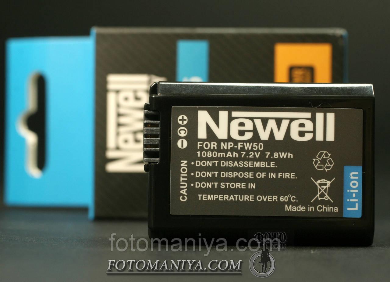 Акумулятори Newell для Sony NP-FW50 (аналог)