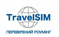Авіаквитки, туристичні сім карти