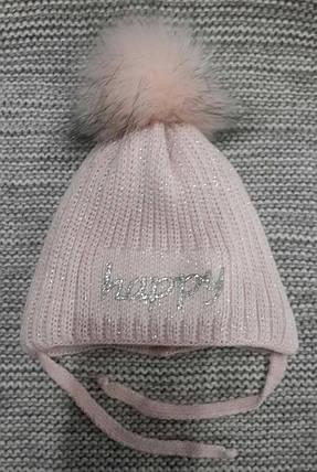 Шапка детская  на девочку зима полушерсть розовая Grans  (Польша) размер 38 40, фото 2