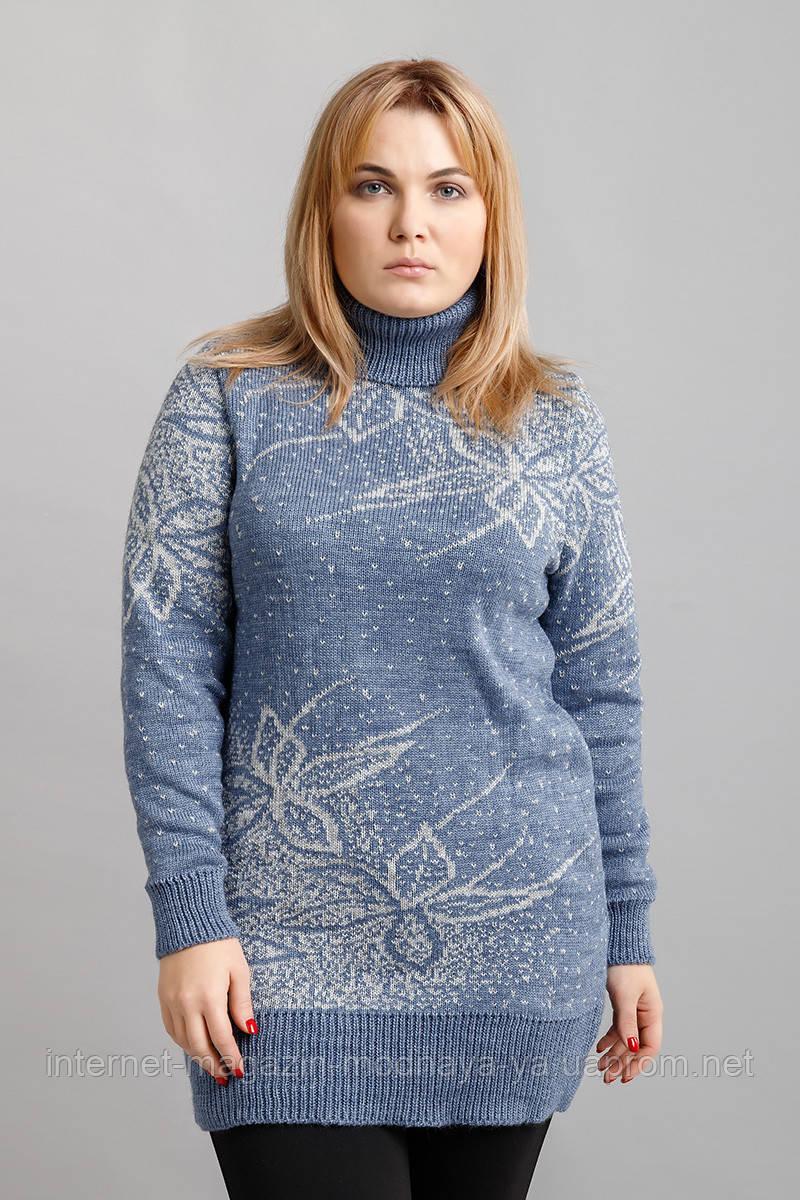 Длинный свитер Цветок р. 52-56 джинс