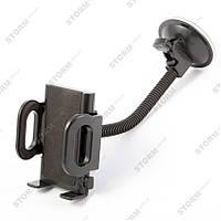 Автодержатель для телефона 50-115 мм CarLife
