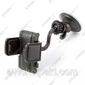 Автодержатель для телефона 40-95 мм CarLife