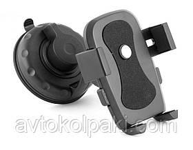 Автодержатель для телефона 54-80 мм БЕЛАВТО