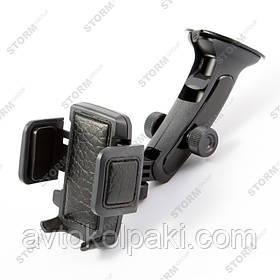 Автодержатель для телефона  40-95 мм БЕЛАВТО