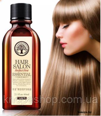 Аргановое масло для волос LAIKOU Hair Salon Perfect First Essential
