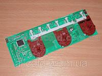 Электронный модуль панели управления 3 ручки LED