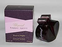 Chopard - Happy Spirit Magical Night (2008) - Парфюмированная вода 30 мл - Редкий аромат, снят с производства, фото 1