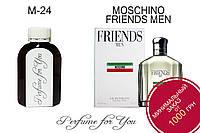 Мужские наливные духи   Friends Men Moschino 125 мл