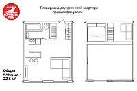 """Двухуровневая квартира 22,6м2 ЖК """"Бестужевские сады"""""""