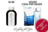 Мужские наливные духи L'Eau par Кензо pour Homme Кензо  125 мл