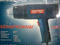 Фен промышленный Беларусмаш БФП - 2200, фото 1