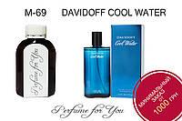 Мужские наливные духи Cool Water Davidoff 125 мл