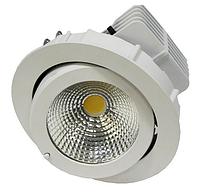 Светильник встраиваемый светодиодный GRILLE LR-38Вт/840-34 S45 D146 WH 67