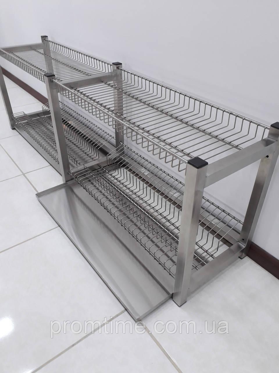Навесная полка для сушки посуды 1500х320х500