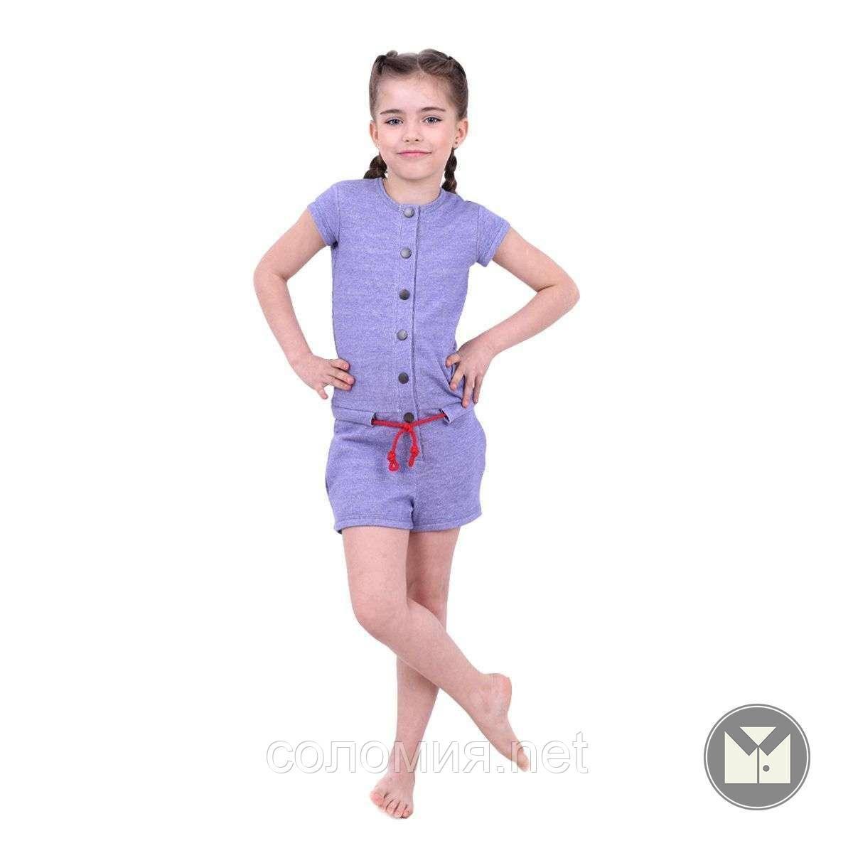 Стильный Комбинезон  для девочки 122-152р