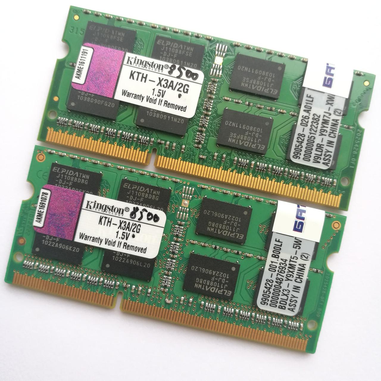Оперативная память для ноутбука Kingston SODIMM DDR3 4Gb (2+2) 1066MHz 8500s CL7 (KTH-X3A/2G) Б/У