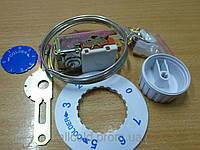 Терморегулятор Ranco K-59-1.3 (Китай)