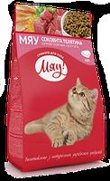 МЯУ Сухой корм для котов 11 кг в ассортименте Мяу! Сухой корм для кошек с телятиной 11кг