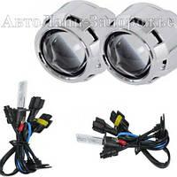 Комплект биксеноновых линз G5 с лампами Fantom без ангельского глаза
