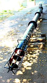 Шнековый погрузчик (транспортер, шнек) диаметром 219 мм, длиной 2 метра