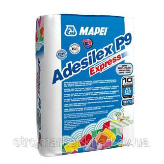 Быстросохнущий клей для плитки Adesilex P9 Express (4часа) TM Mapei 25кг