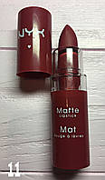 Помада губная Nyx Matte №11, фото 1
