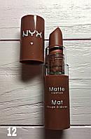 Помада губная Nyx Matte №12, фото 1
