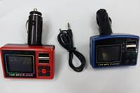 FM- модулятор YC-952 2 usb Экран