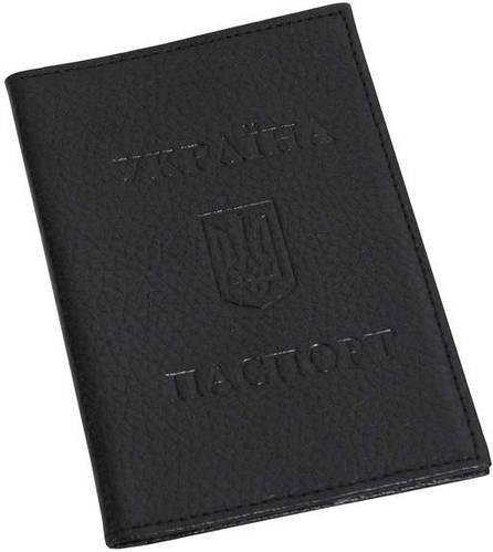 Стильная обложка для паспорта из кожи VIP COLLECTION артикул 1003A flat черная, 1003R flat красная