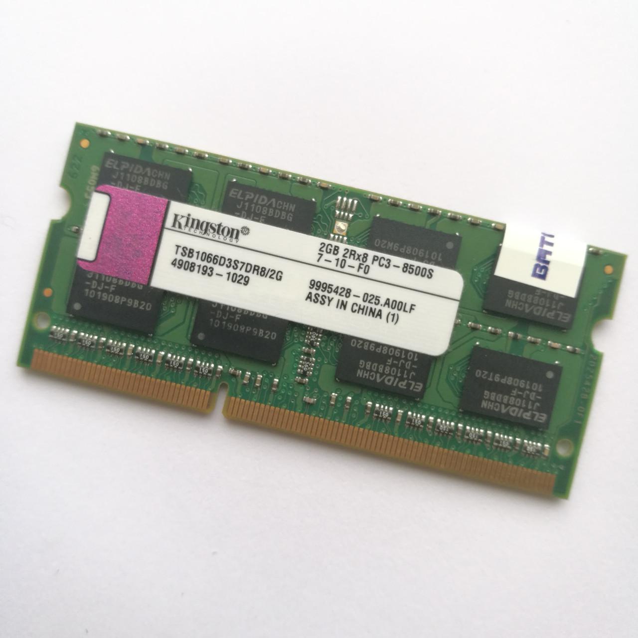 Оперативная память для ноутбука Kingston SODIMM DDR3 2Gb 1066MHz 8500S CL7 (TSB1066D3S7DR8/2G) Б/У