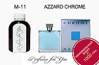 Мужские наливные духи Chrome Аззаро  125 мл