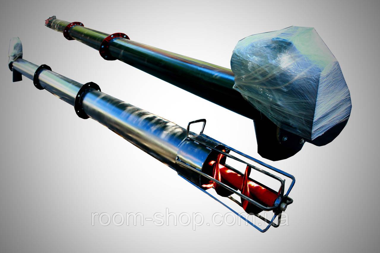шнековый транспортер 3 метра