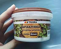 Шпаклевка ТРИОРА 10 для дерева 0,4 кг Белый
