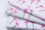 """Тканина бавовняна """"Фламінго і рожевий горошок"""" на білому (№ 1840), фото 7"""