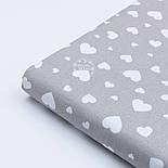 """Ткань хлопковая """"Сердечка трёх размеров"""" белые на сером №1843, фото 6"""