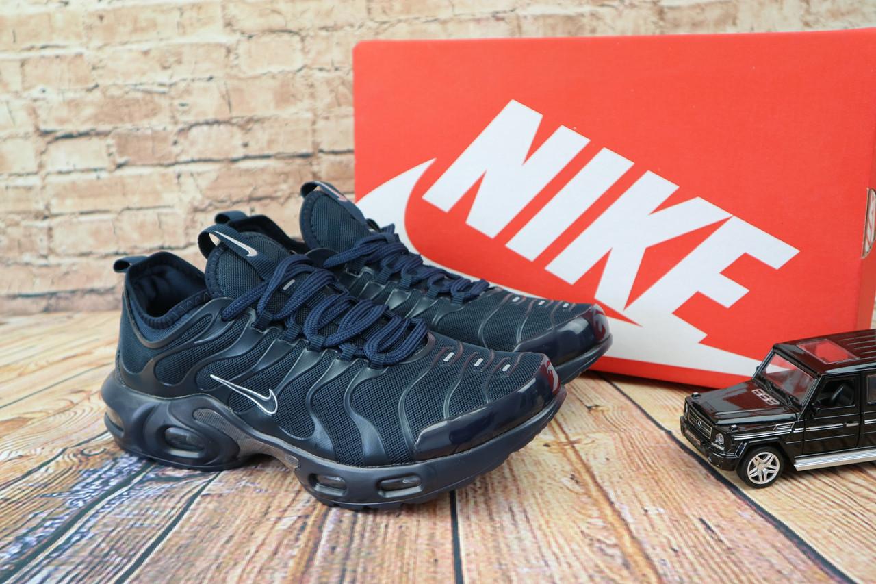 Кроссовки Classik 95 U720-2 (Nike AirMax)  (весна-осень, мужские, кожзам, синий)