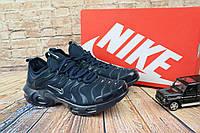 Кроссовки Classik 95 U720-2 (Nike AirMax)  (весна-осень, мужские, кожзам, синий), фото 1